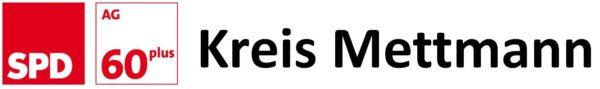 Logo: Homepage